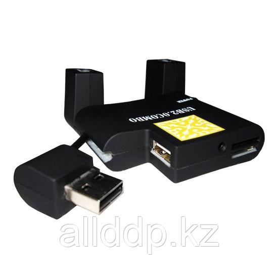 Картридер All in 1 + Hub USB 2.0 Combo Чёрный