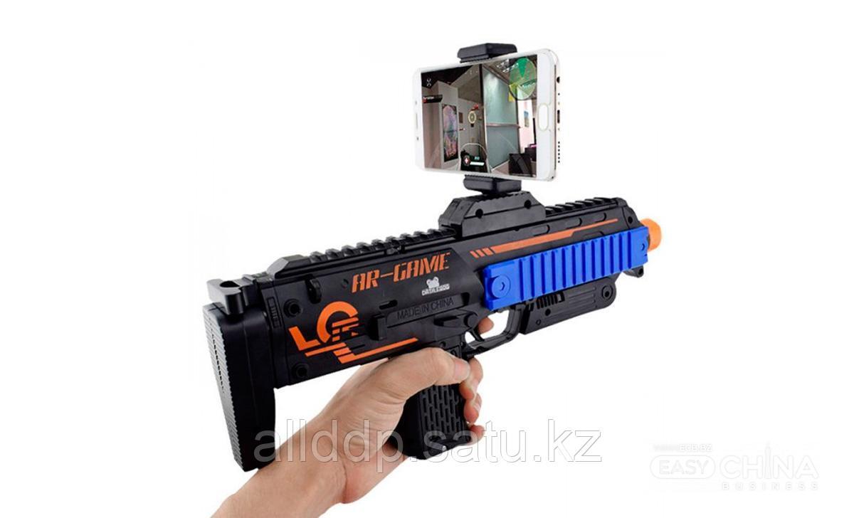 Автомат AR Gun Mini