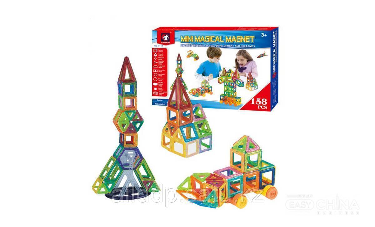 Детский конструктор Mini Magical Magnet 158 Деталей