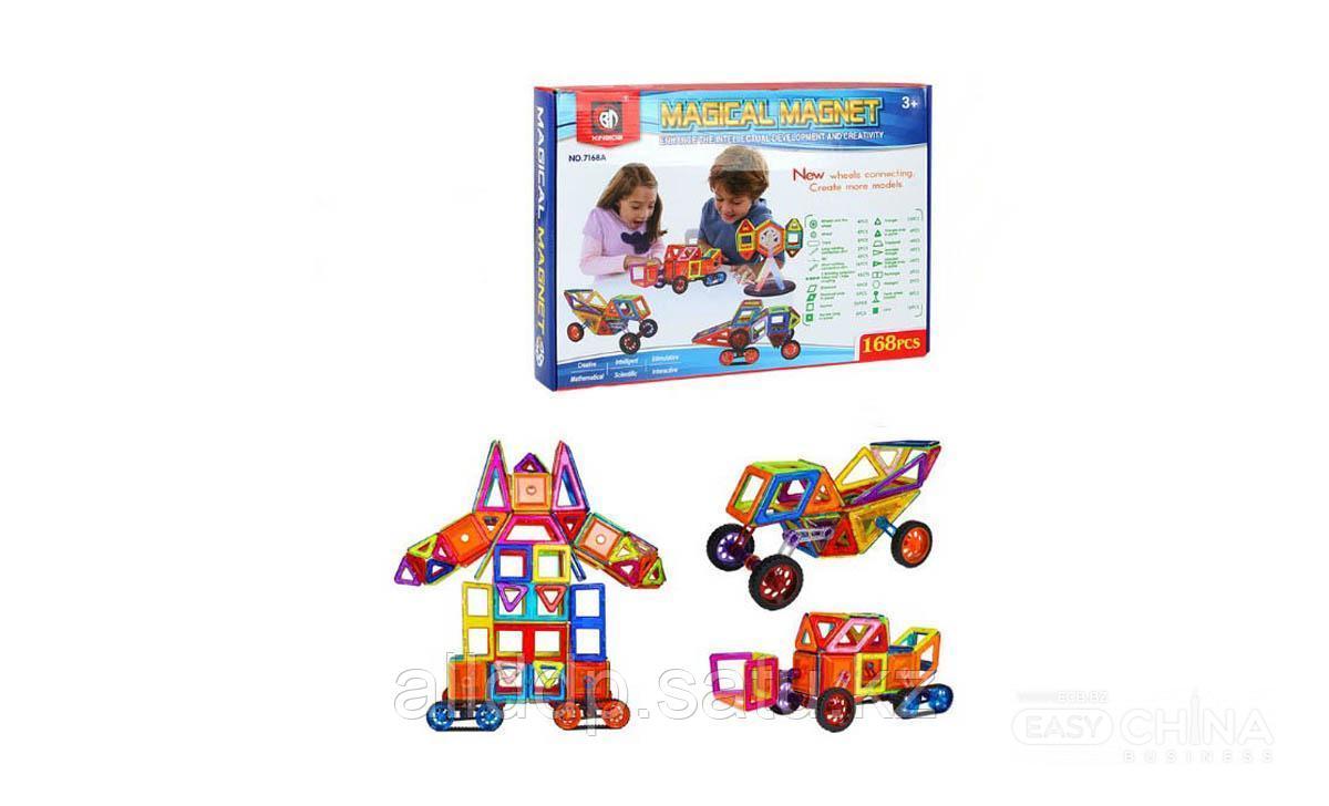 Детский конструктор Magical Magnet 168 деталей