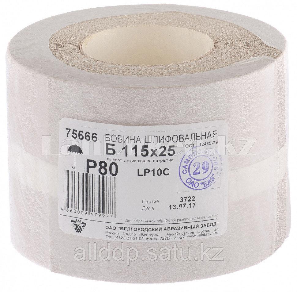 Шкурка на бумажной основе, LP10C, зерн. Р80, рулон 115мм х 25м (БАЗ) 75666 (002)