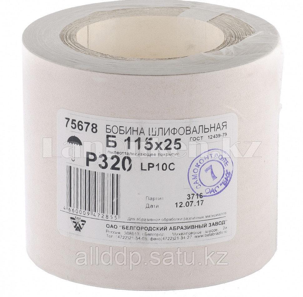 Шкурка на бумажной основе, LP10C, зерн. Р320, рулон 115мм х 25м (БАЗ) 75678 (002)