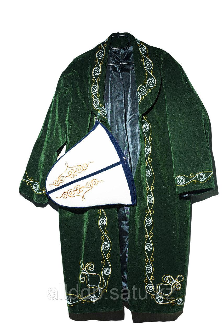 Национальный мужской костюм - шапан с колпаком