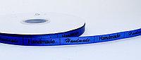 Лента упаковочная, handmade, синяя, 0.5 см
