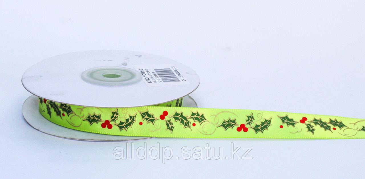 Лента упаковочная, подарочки, зеленая, 1.5 см