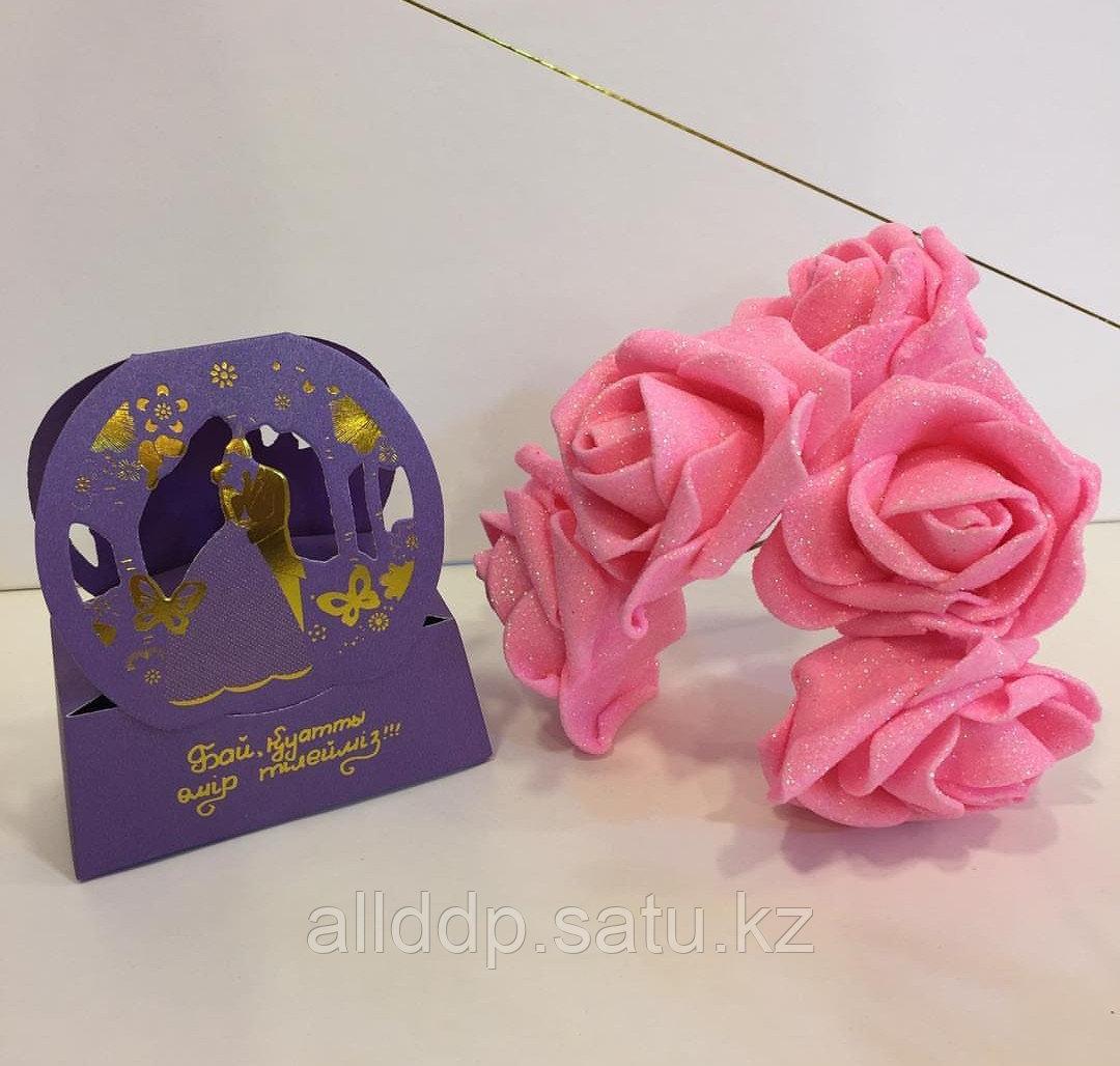 Подарочная коробка package 28