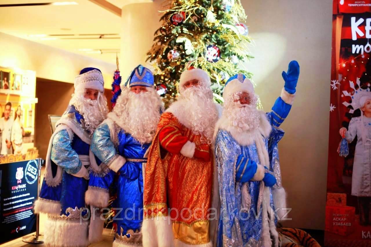 Дед мороз и Снегурочка на дом и на санях г. Алматы.
