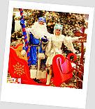 Дед мороз и Снегурочка на дом и на санях г. Алматы., фото 6