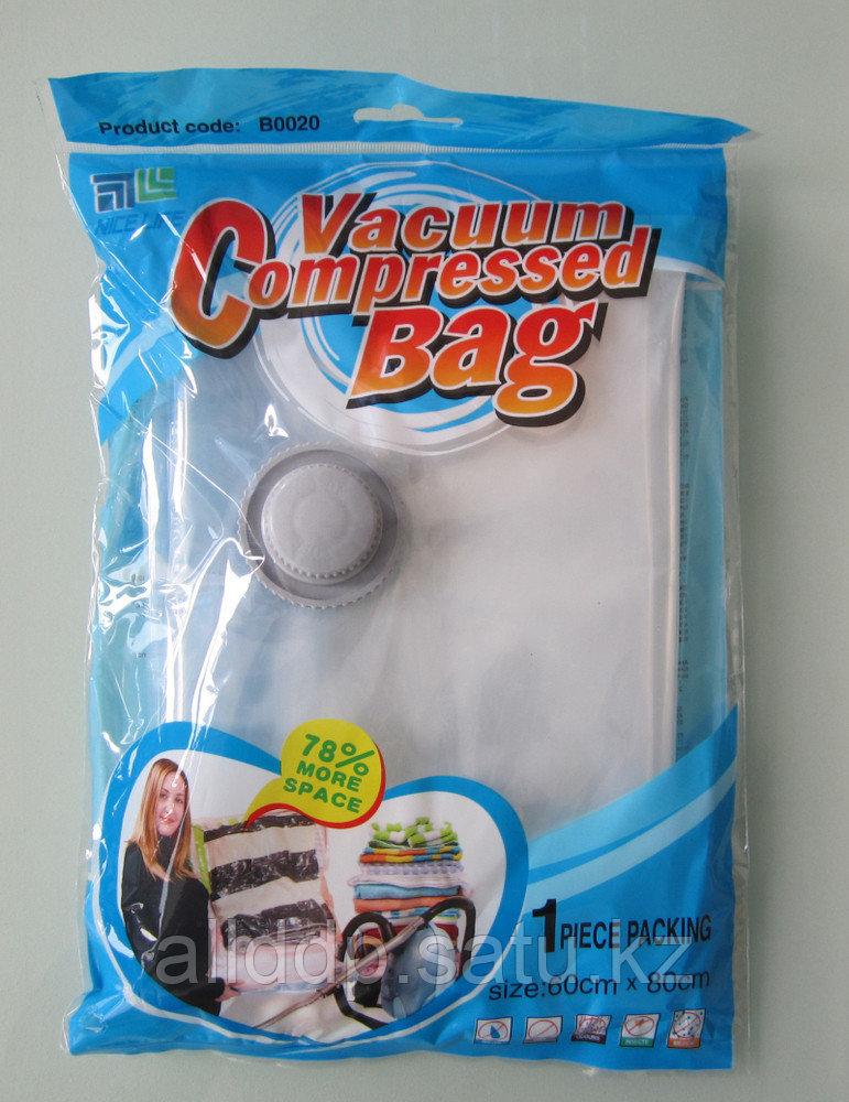 Вакуумный пакет Compressed Bag 60*80 (1пакет)