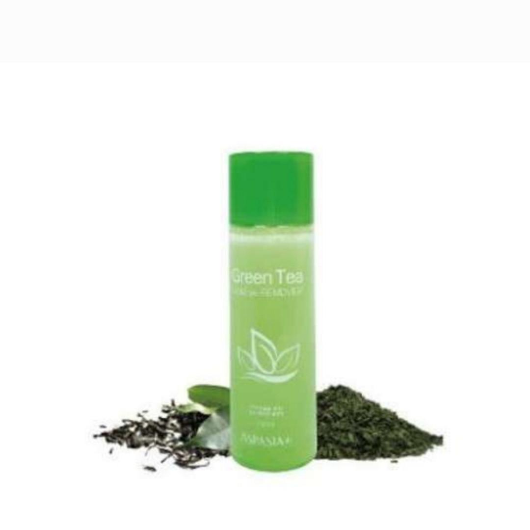 Средство для удаления макияжа с глаз и губ Green Tea Lip & Eye Makeup Remover Aspasia