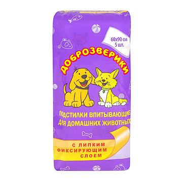 Пелёнки для животных Доброзверики 60*90 см