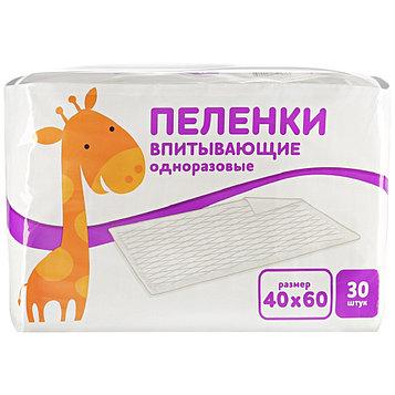 Пелёнки для животных Luxsan, 40*60 см