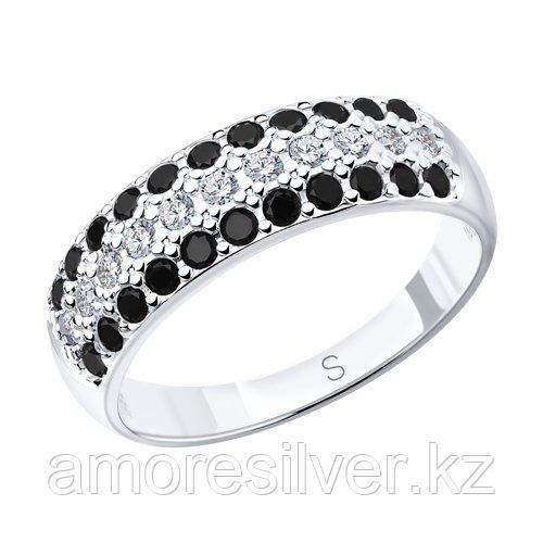Кольцо SOKOLOV серебро с родием, фианит  94010064 размеры - 16 16,5 19,5