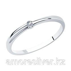 Помолвочное колечко SOKOLOV серебро с родием, фианит  94010628 размеры - 15 16