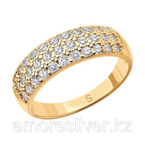 Кольцо SOKOLOV серебро с позолотой, фианит  93010065 размеры - 16,5