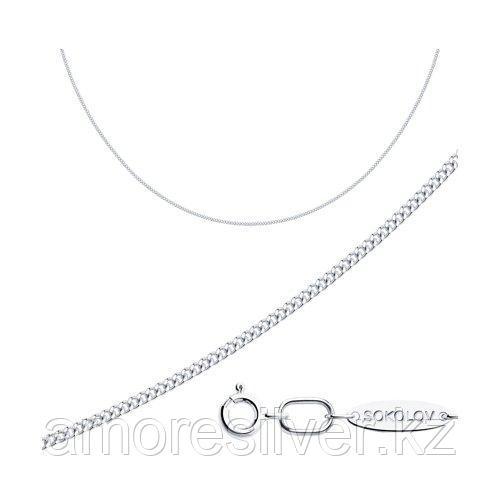 Цепь SOKOLOV серебро с родием, без вставок, панцирная 968020502 размеры - 60