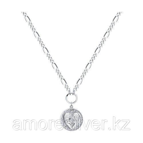 Колье SOKOLOV серебро с родием, фианит  94070459 размеры - 40 45