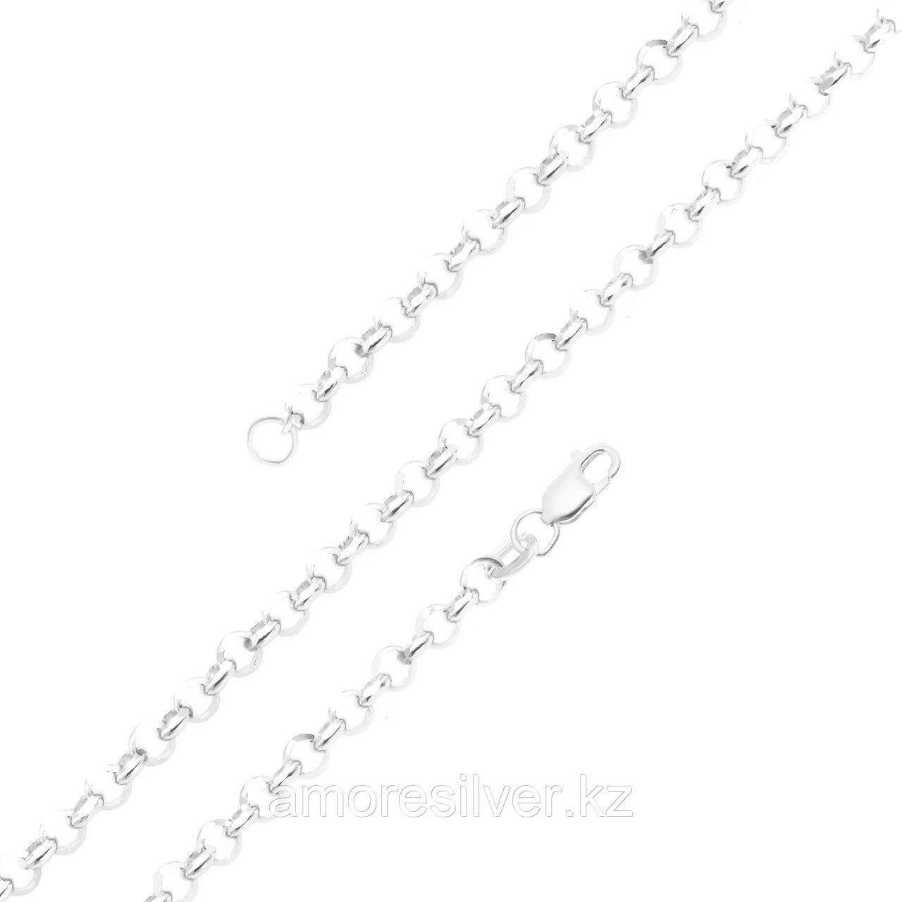 серебро с родием, бельцер НЦ 22-277-3-050 размеры - 50