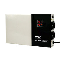 Стабилизатор (AVR), SVC, W-2000,
