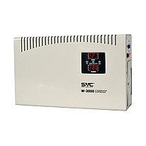 Стабилизатор (AVR), SVC, W-3000