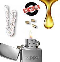 Набор для заправки и обслуживания зажигалки Zippo Start Set [кремни, фитиль, бензин]