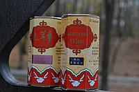 Натуральная добавка для набора веса Samyun Wan, 20 капсул