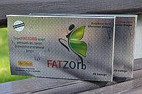 Фатзорб - капсулы для похудения FATZOrb корректировка фигуры 48 капсул