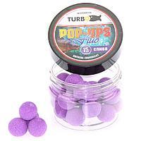 Поп-апы TURBO 15mm (669087=фиолетовый, Слива - 20 шт)