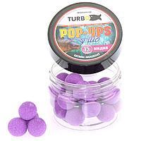 Поп-апы TURBO 15mm (669094=фиолетовый, мидия - 20 шт)