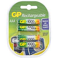 Аккумуляторы GP 100AAAHC-2DECRC4