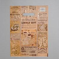 Пакет 'Газета', полиэтиленовый с вырубной ручкой, 30 х 40 см, 35 мкм (комплект из 50 шт.)
