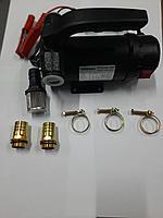 Насос для перекачки дизельного топлива и масла SHIMGE ZY50-12DC