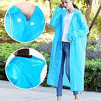 Универсальный плащ-дождевик с капюшоном на кнопках многоразовый утолщенный Peva Raincoat C1090 синий