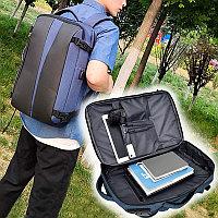 Городской рюкзак с USB выходом для ноутбука водонепроницаемый с кодовым замком синий