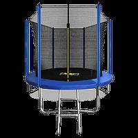 Батут ARLAND 8 ft inside с внутренней страховочной сеткой и лестницей (Blue)