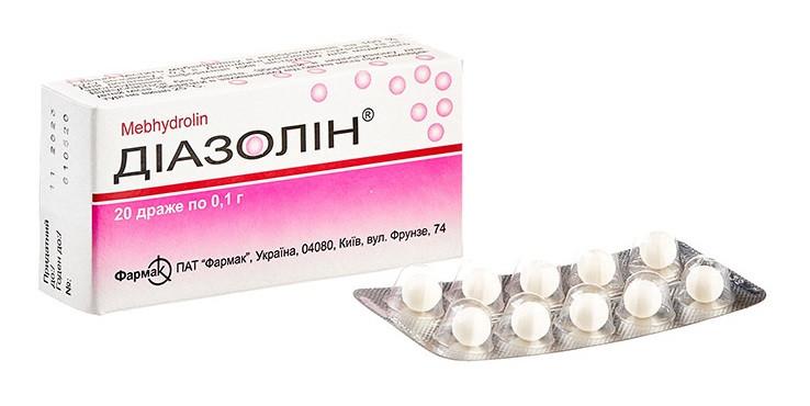 Диазолин 50 мг №20 драже