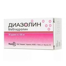 Диазолин 100 мг №20 драже
