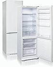 Холодильник Бирюса H627 двухкамерый