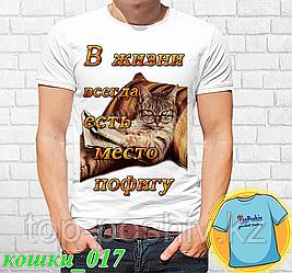 """Футболка с принтом """"Кошки - 17"""""""