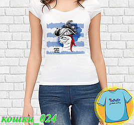 """Футболка с принтом """"Кошки - 24"""""""