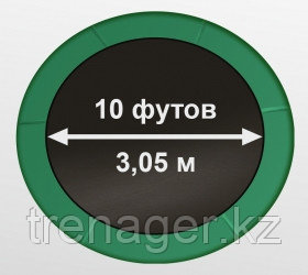 Батут ARLAND Premium 10 ft inside с внутренней страховочной сеткой и лестницей (Dark green) - фото 2