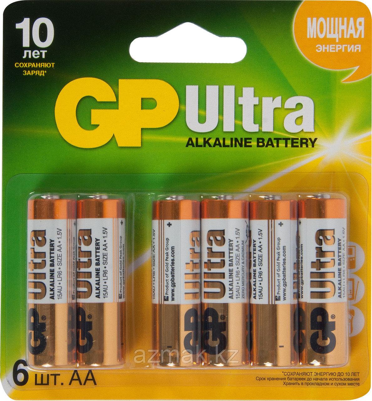 Батарейки GP ULTRA Alkaline 15AU 4/2-CR6 (АА)