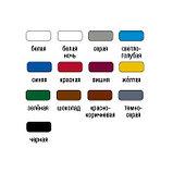 Витколор Грунт-эмаль по ржавчине 3 в 1 бела, желтая, красная, черная, серая, зеленая  по 20кг, фото 2