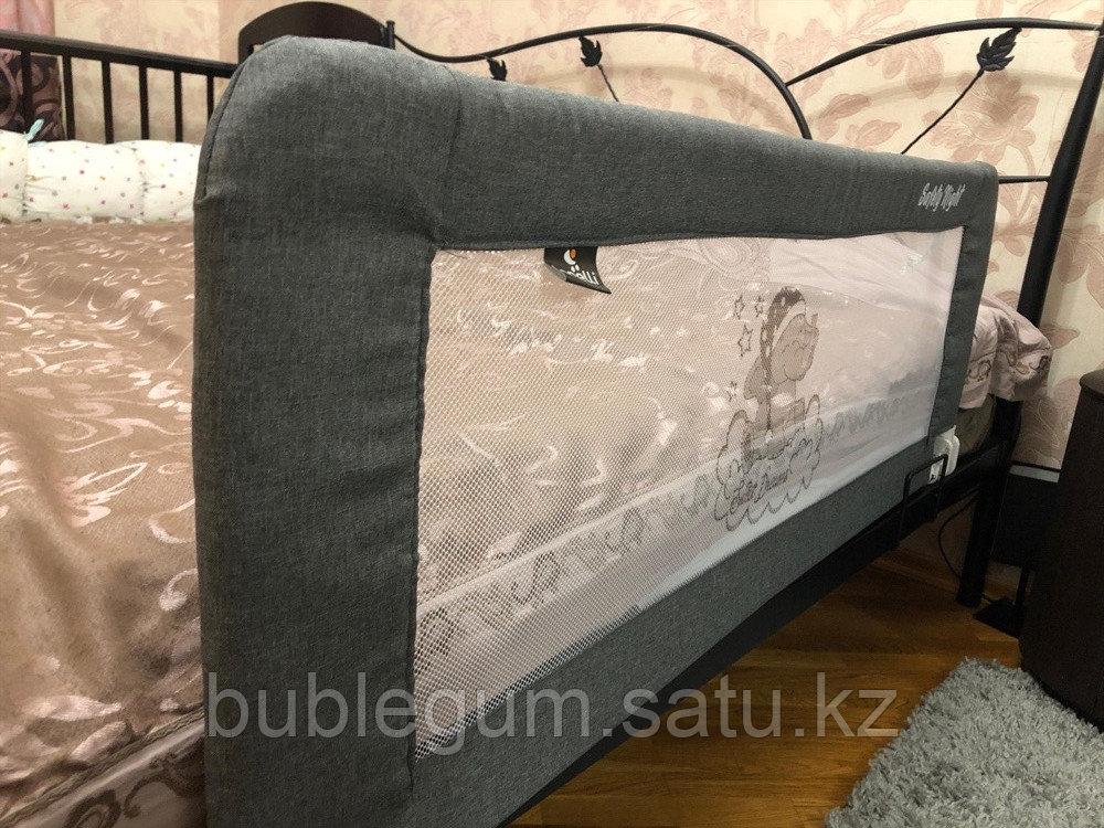 Барьер в кроватку (бортик)  Safety Night Серый / Grey Luxe 2068