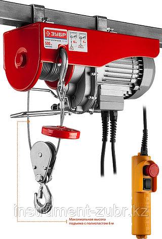 Тельфер (электроталь), ЗУБР ЗЭТ-500, 500/250 кг, 900 Вт, фото 2