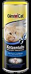Таблетки для кошек с рыбой, Gimcat, уп. 708шт.