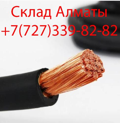 Кабель КГ силовой в резиновой изоляции в Алматы