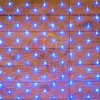 "Световая гирлянда ""Сеть"" - 1,8х1,5 метра, 180 лампочек, синий цвет, мерцающая"