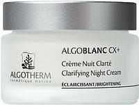 Крем Algotherm Clarifying Night Cream 50 мл