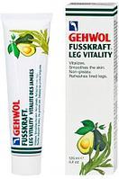 GEHWOL Fusskraft Leg Vitality бальзам для сухой тонкой кожи ног 125 мл